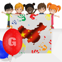 Chinese boys names beginning with G