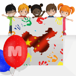 Chinese boys names beginning with M