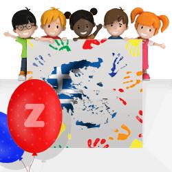 Greek boys names beginning with Z