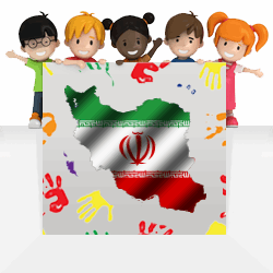 Iranian boys names