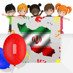 Iranian boys names beginning with I