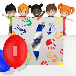 Israeli boys names beginning with I