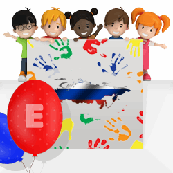 Russian boys names beginning with E