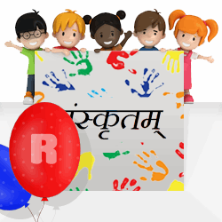 Sanskrit boys names beginning with R