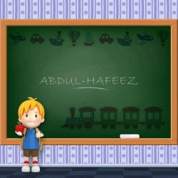 Boys Name - Abdul-Hafeez